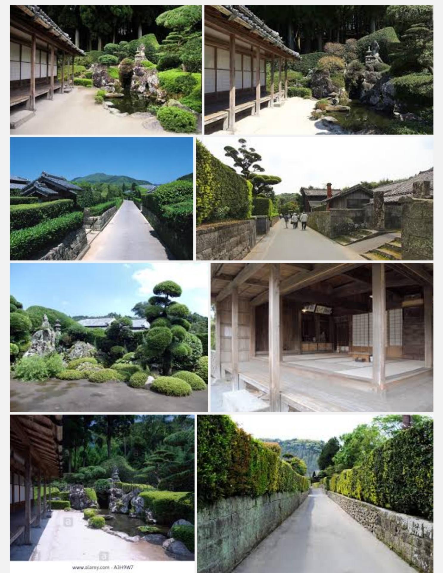Melawat Chiran Samurai Residence...